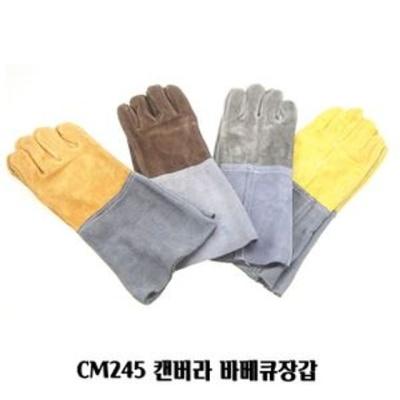 CM245 캔버라 바베큐장갑 내열 화로 오븐 방열 캠핑