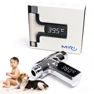 미리 샤워기 LED 온도계 아기 신생아 목욕물 온도