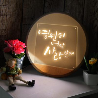 ne863-LED액자25R_빛나는사랑고백1