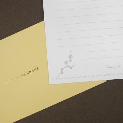 시인의 편지 (편지지+ 봉투) 10종
