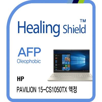 HP 파빌리온 15-cs1050TX 올레포빅 액정보호필름 1매