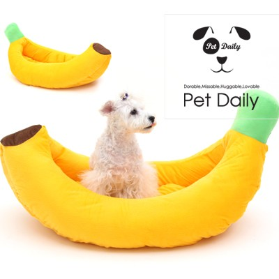 2015 New 펫데일리 바나나 강아지 하우스/애견하우스