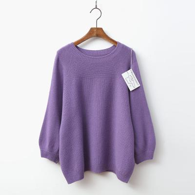 Laine Cashmere N Wool Round Sweater - 9부소매