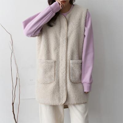 Teddy Bear Unbal Vest