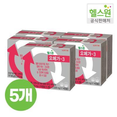 [롯데헬스원] 오메가3 세트X5개
