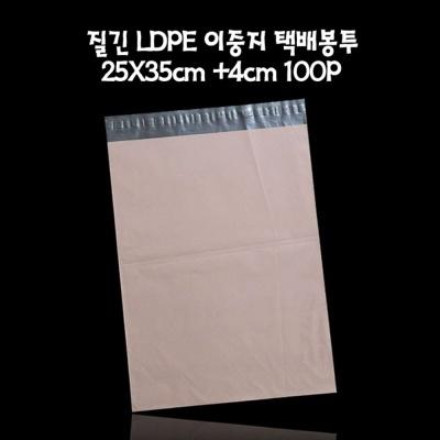 질긴 택배봉투 PE 택배봉투 25X35cm+4cm 베이지 100매