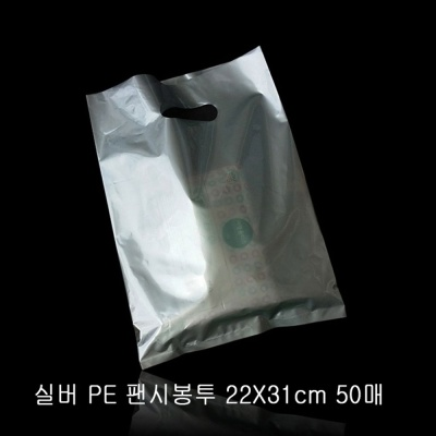 럭셔리 실버 질긴 쇼핑봉투 팬시봉투 22X31cm 50매