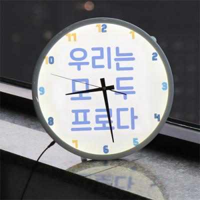 ng163-LED시계액자35R_우리는모두프로다