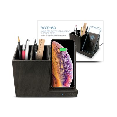 엑스트라 무선충전기 & 연필 꽂이 WCP60