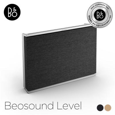 [공식수입]Beosound Level 블루투스 스피커