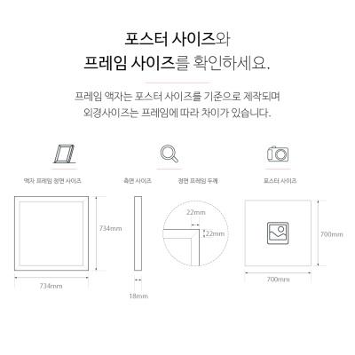 [골드원목프레임] 골드 액자 Type B - 정사각형 70X70