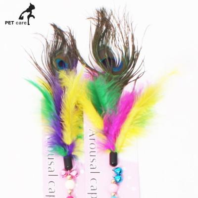 티티캣 비즈공작깃털 낚시대 (약63cm) (랜덤1개)