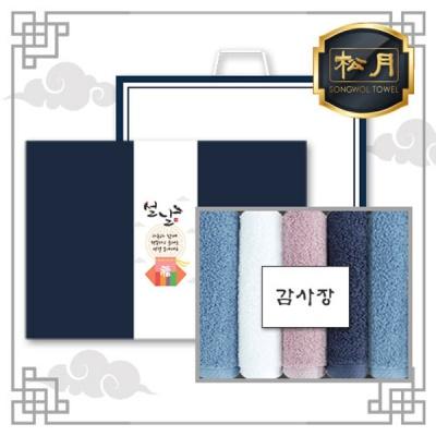 송월 호텔 40수 180g 5P 설 선물세트