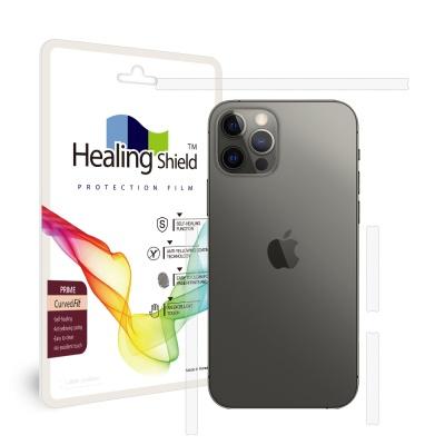 아이폰12 프로 프라임 고광택 측면테두리 필름 2세트