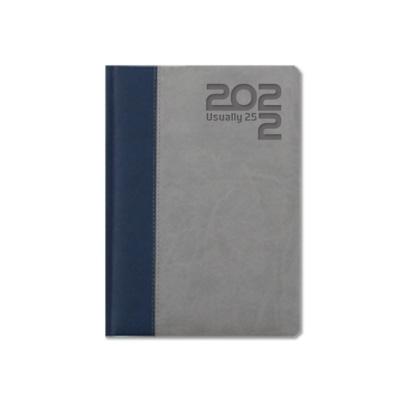 양지사 유즈어리/25B/2022