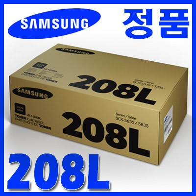삼성 정품 MLT-D208L D208 208L 208 ML-3475D/3475ND SCX-5635FNK