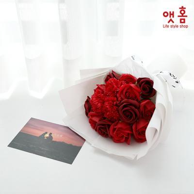 앳홈 파스텔 퍼퓸 꽃다발