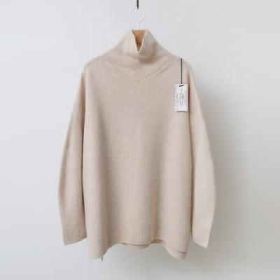 Maille Raccoon Wool Turtleneck Sweater