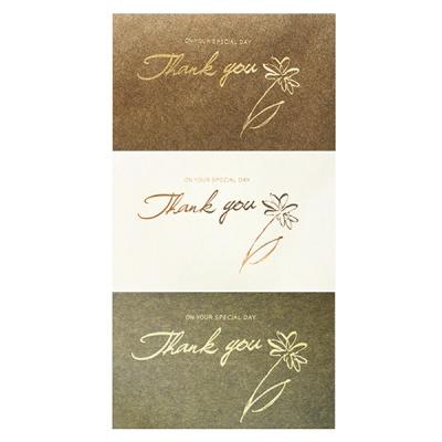 감사 캘리카드 FT1041-456 (3종한세트)