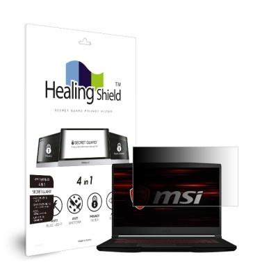 MSI GF63 Thin 9SC 블루라이트차단 양면 정보보안기