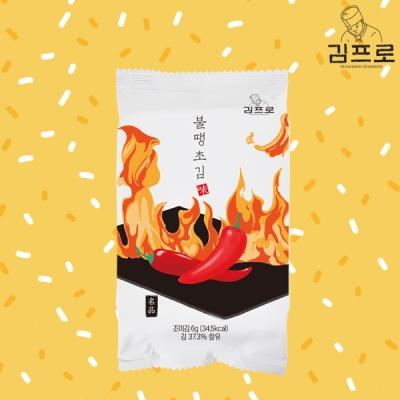 김프로 모듬김 시즌 2 (1box / 30ea)