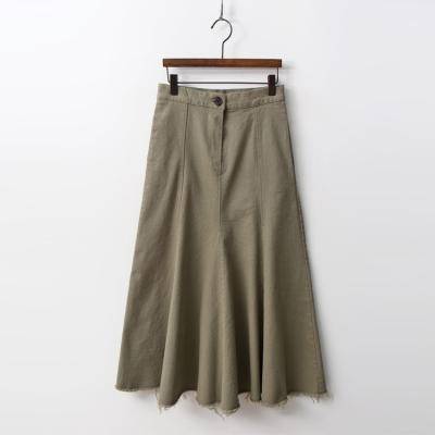 Mermaid Denim Long Skirt