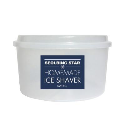 설빙스타용 얼음용기