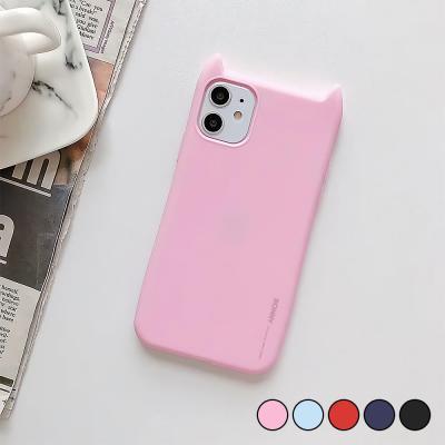 P523 아이폰6S플러스 냥냥 보니 심플 젤리 케이스
