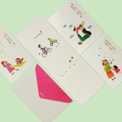 맘,대디 땡큐 카드 4종(택1)