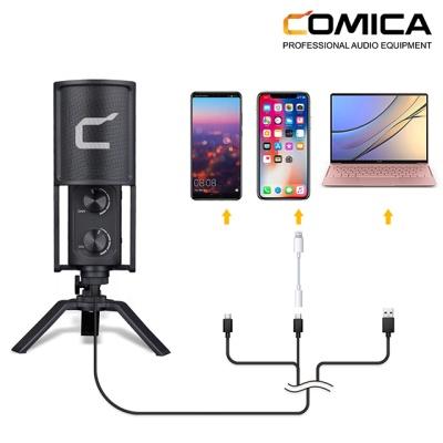 코미카 USB C타입 호환 스마트폰 PC 마이크 STM-USB