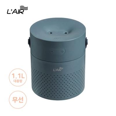 L'Air 르에어 대용량 듀얼 USB 무선가습기 LA-UH050W
