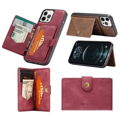 아이폰11 PRO MAX 마그네틱 카드 지갑 가죽 폰케이스