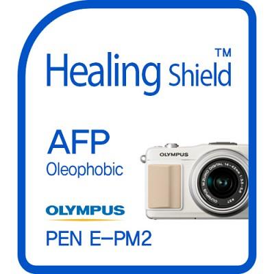 [힐링쉴드] 올림푸스 PEN E-PM2 AFP 올레포빅 액정보호필름 2매(HS143497)