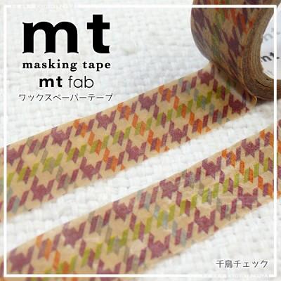 폭15mm-일본 mt 디자인 마스킹테이프 fab Series 하운드투스 체크 hd303-WX02