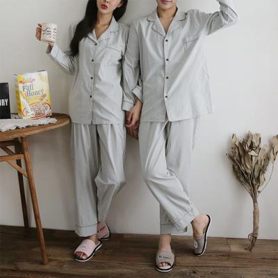 Park Stripe Pajama Set - 커플룩