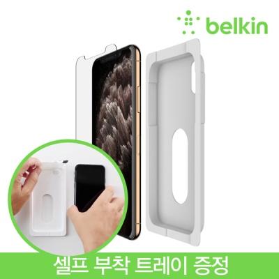 벨킨 아이폰11 프로맥스 템퍼드 강화유리 F8W947zz