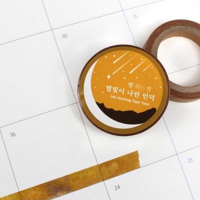 윤동주 별 헤는 밤 잉크 마스킹테이프 3종 세트