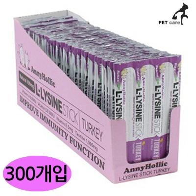 애니홀릭 엘라이신스틱 (칠면조.이스트) (300개입)