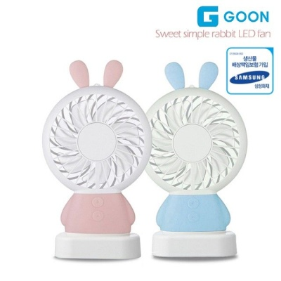 G GOON LED 미니 선풍기 GP 9000 블루