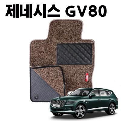 GV80 이중 코일 차량 차 발 깔판 바닥 카 매트 Brown