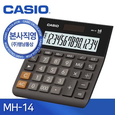 카시오 전자계산기 MH-14-BK