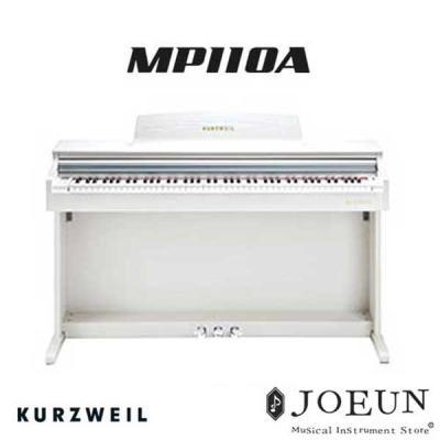 [커즈와일] 영창뮤직 MP110A 디지털피아노 (화이트_WH) 풀패키지