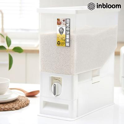 인블룸 레버 회전식 슬림 쌀통 15kg