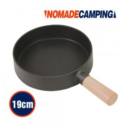 노마드 우드핸들 캠핑팬 19cm/캠핑불판/캠핑용품
