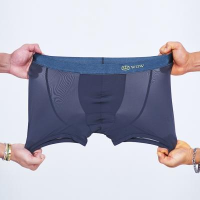 항균 소취 팬티 남성용 3D 힙업 드로즈 와우 클래식