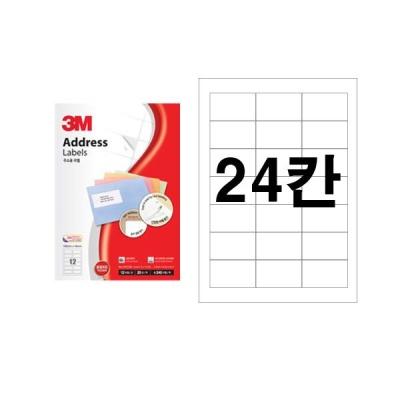 3M 일반형 주소용 24칸 21324 100매 [00192038]