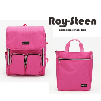 로이스틴 스쿨백 초등학생 책가방 학생가방 보조가방 실내화주머니