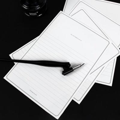 [시인의 편지] 이상 편지지 세트