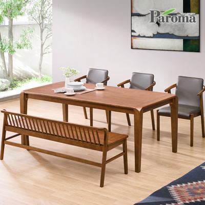 파로마 엘라 6인 의자형 식탁세트 IR02