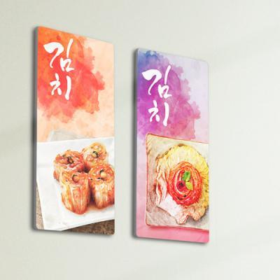 pm325-폼아크릴액자18CmX38Cm_한국김치